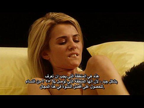 best free arab porn