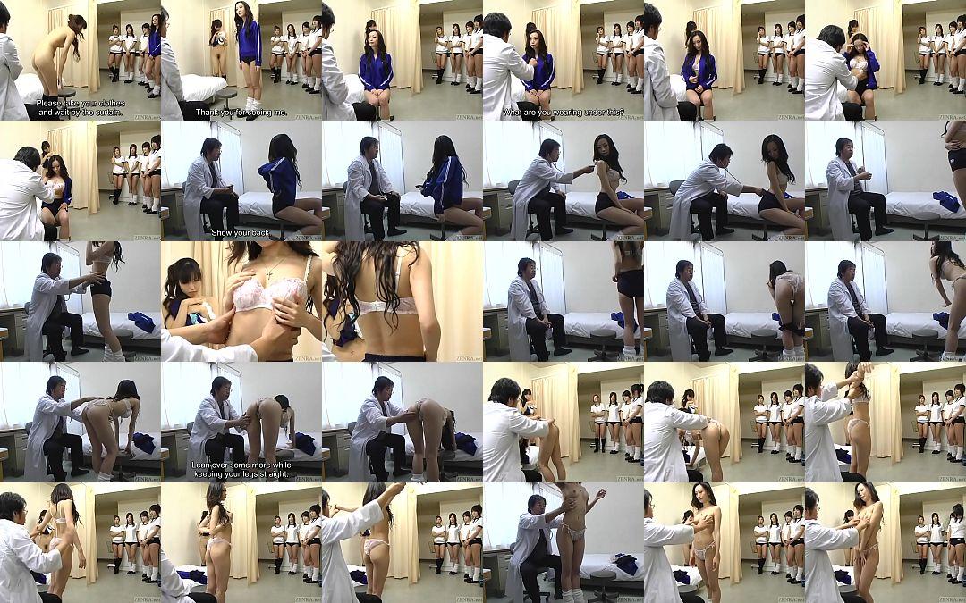 Naked medical examination videos xxx hot images
