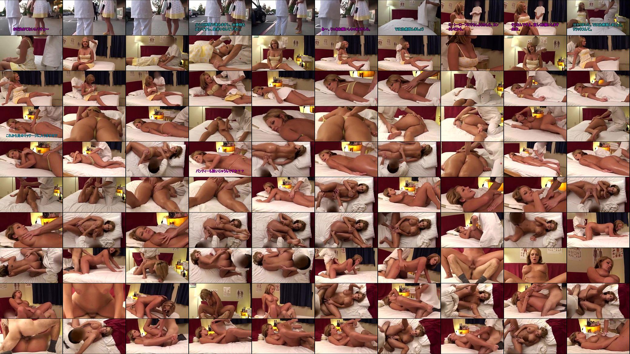 Japanese Mom Massage Milf Affa