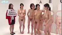 Japanese funny sex show缩略图