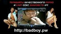 Праституткий порно по русский