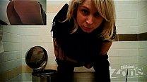 Watch Blonde in blue panties peeing preview
