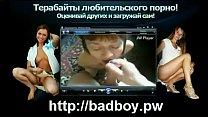 Снятый свидетелем видео случайным случайный секс