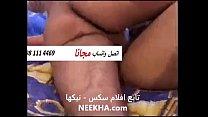سكس عربي جماعي نااار صورة