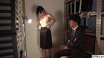 Unfaithful Japanese wife Maki Hoshikawa strips naked in office storage room Subtitles Thumbnail