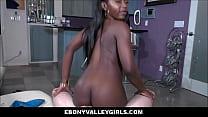 ebony • Cute petite black ebony stepdaughter noemie bilas fucked to orgasm by white stepdad pov Thumbnail