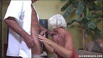 hot granny milf gives blowjob Thumbnail