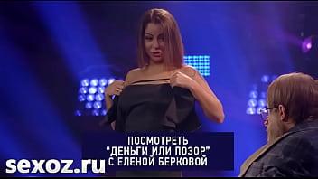 berkova strip at tv show