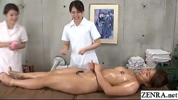 Les femmes japonaises uniquement clinique...