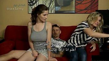 Molly vrgin daughter his cock eight