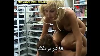 arab sex arabic xxx porn - arabsex66.com