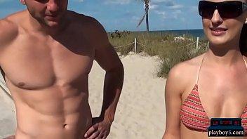 Amateur adolescente beach poussins offert...