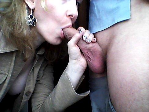 Beautiful Sucking