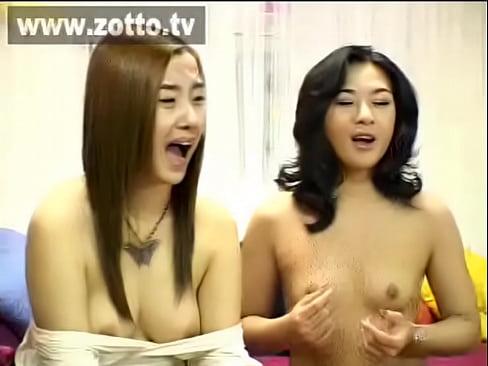 Korean Porn Tv