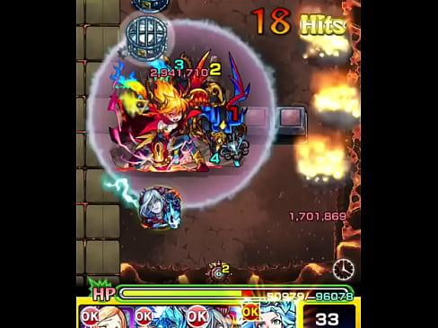 Monster Strike Great Shot