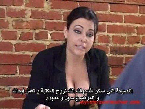 arabo 2