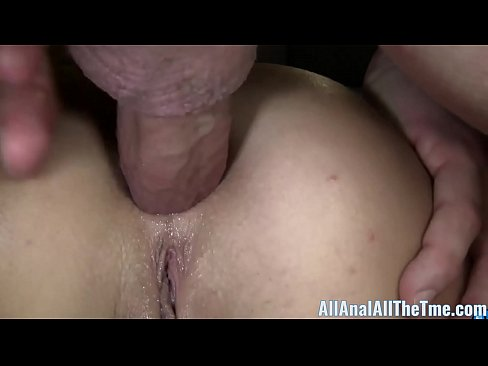 anal all
