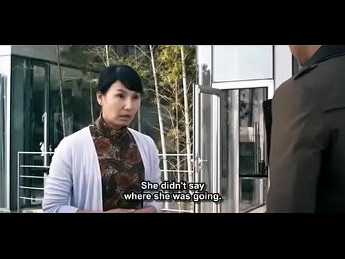 Bdsm videos with english subtitles